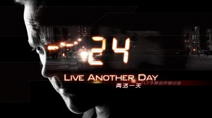 24-Live-Another-Day-logo